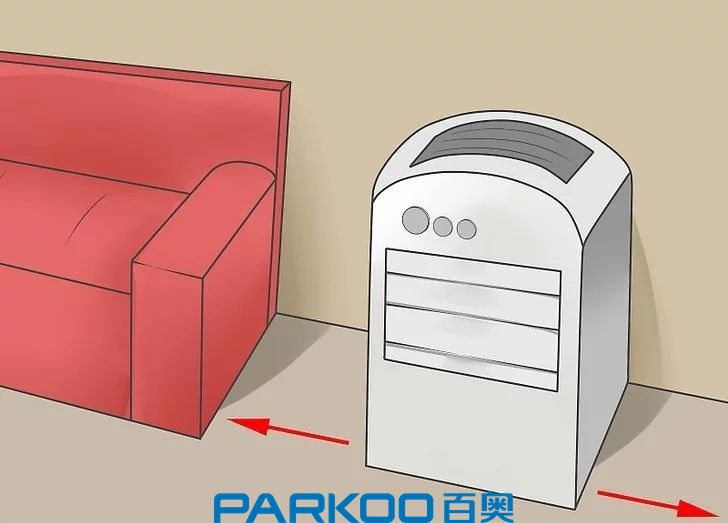aid1321325-v4-728px-Use-a-Dehumidifier-Step-11.jpg_结果.jpg