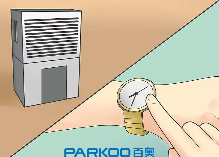 aid1321325-v4-728px-Use-a-Dehumidifier-Step-30.jpg_结果.jpg